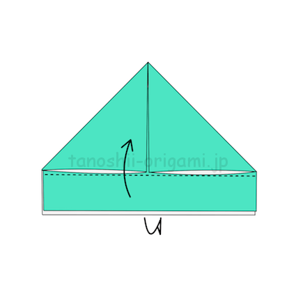 3.下の余っている部分をそれぞれ上に向けて折る。