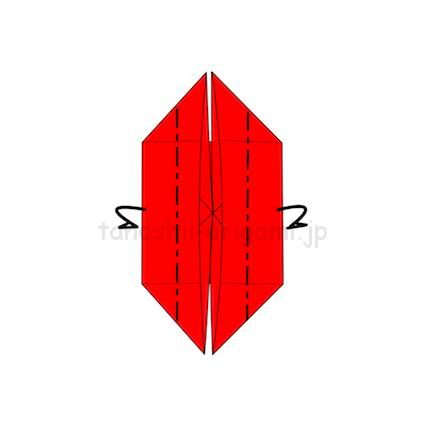5.裏側に向けて縦に半分に折る