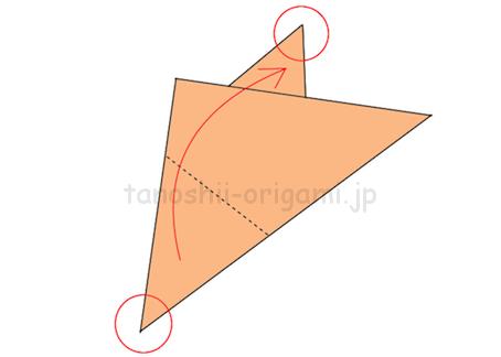 5.3.で折った先端と重なるように折る。
