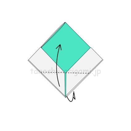 6.下に向いている角を上に向けて折る