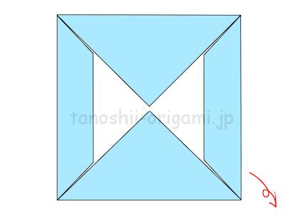 6.折り紙を裏返す