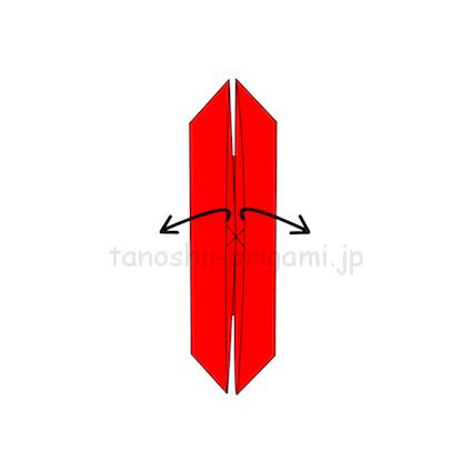 6.真ん中を左右に広げる