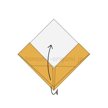 7.角を上に向けて折る。