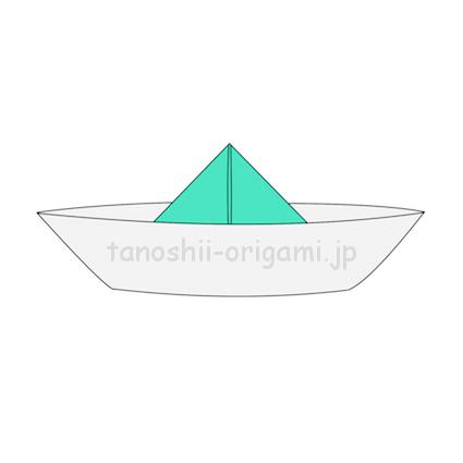 9.折り紙の船(舟・ふね)の完成!