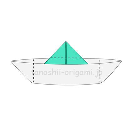 9.点線の3カ所に折り線をつける