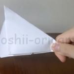 折り紙の紙鉄砲の作り方