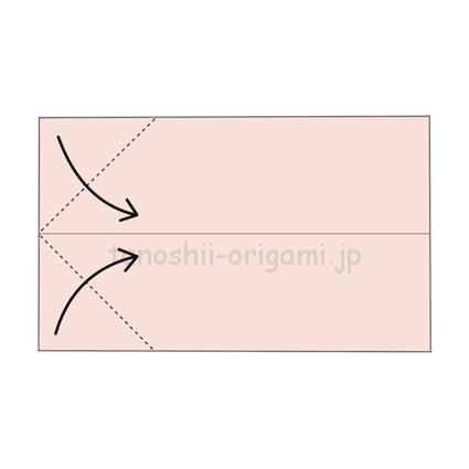 1.長方形の紙を半分に折り、角を真ん中の線に合わせて折る