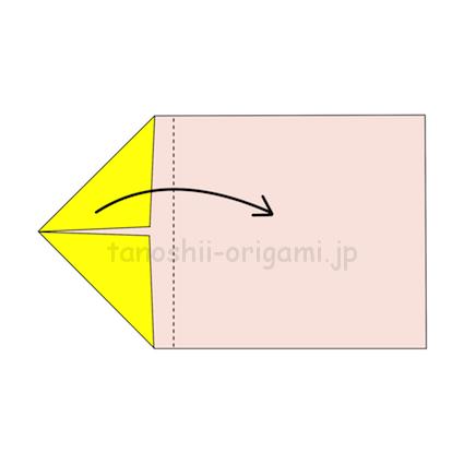 2.三角形になったところを山折りする