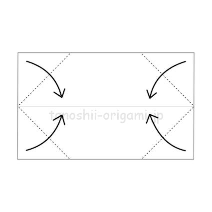 2.縦に折った線に端を合わせて折る