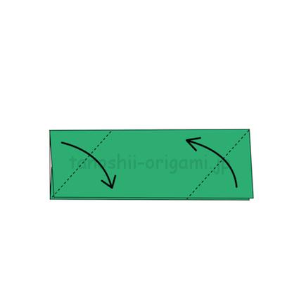 3.両端が三角になるようにそれぞれ斜めに折る。