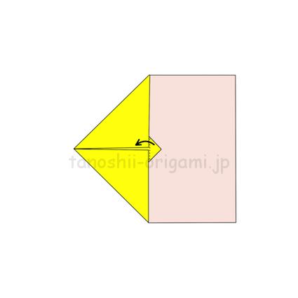 4.はみ出た小さい三角形のところを折り返す。
