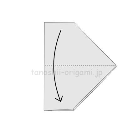 4.縦に半分に折る。台形の形になる。