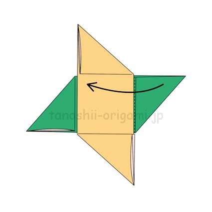 5.重ねた部分からはみ出ている三角のところを折っていく。