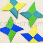 忍者の手裏剣の折り紙
