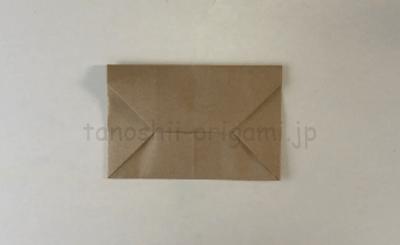 折り紙で作る封筒風の手紙入れ