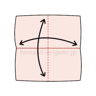 1.縦と横に折り線をつける。