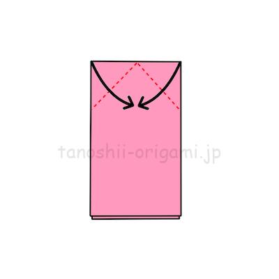 11.逆さまにして、両端の角を真ん中に合わせるように折る。