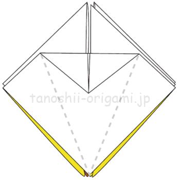18-2上の部分を三角に折る。