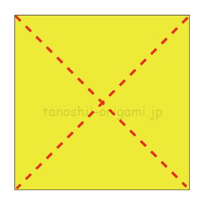 2.小さい折り紙も同じように折る。