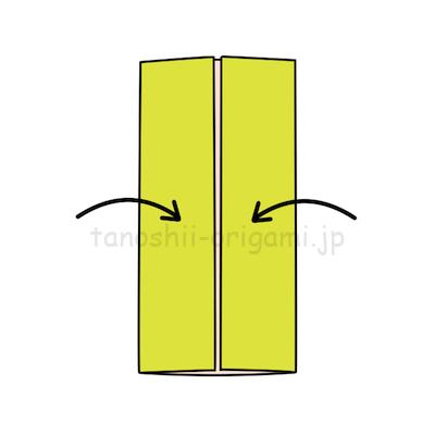 2.真ん中の線に左右の端を合わせて折る。