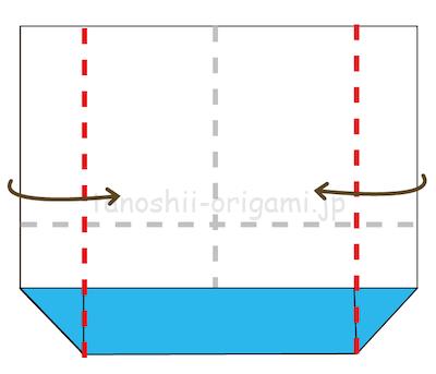 4.三角の幅に合わせて両側の端を内側に折る。