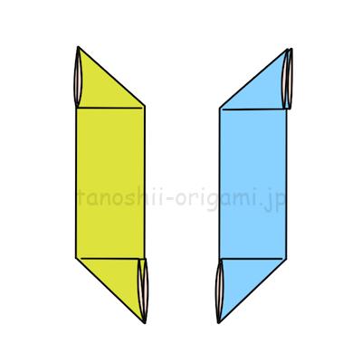 5-2.同じ形ではなく、左右対称に折ります。