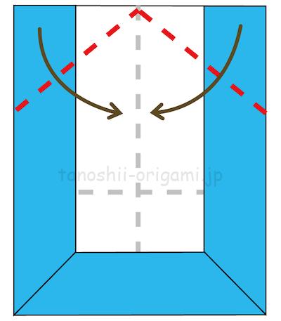 5.両側の上の角を真ん中の線に合わせて折る。
