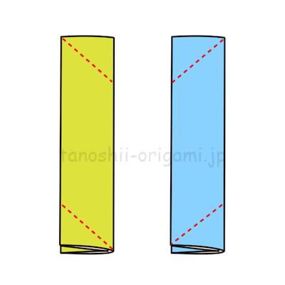 5.両端を斜めに折る。
