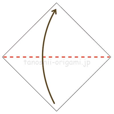 5.裏返して、三角に折る。
