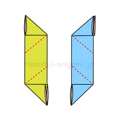 6.それぞれ2カ所斜めに折る。