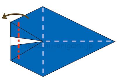 16.先端を左側に山折する。