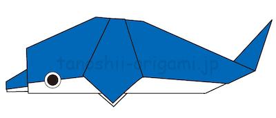 22.折り紙の「イルカ」の完成!